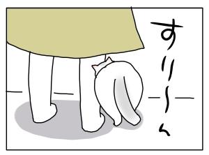20140826_02