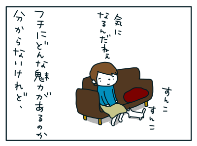 20190111_06