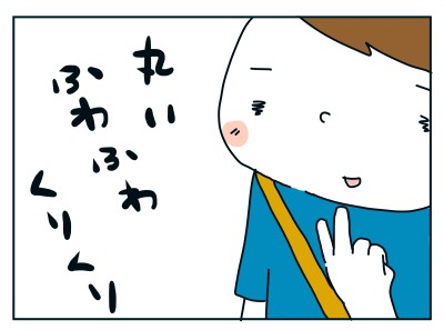 20190923_03