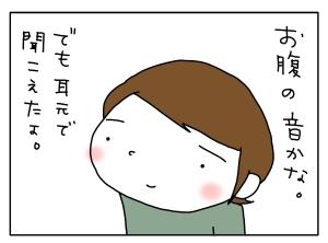 20160528_03