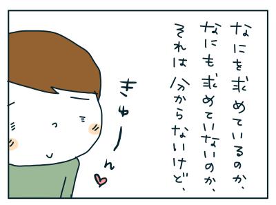 20190529_06