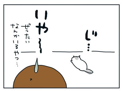 20200816_01