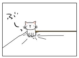 猫と一緒-20100323_16