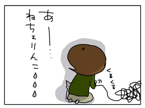 20161025_02