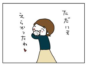 20170426_12