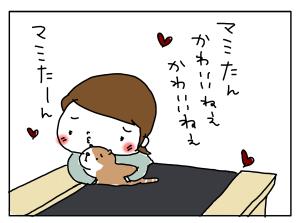 20180325_05