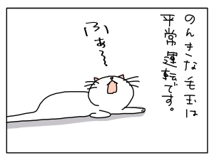 20140106_04