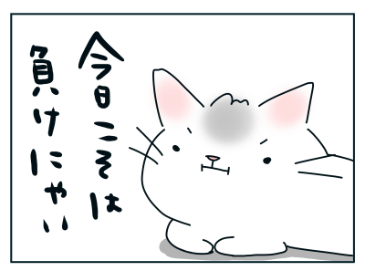 20190925_01