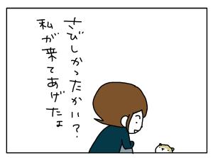 20170412_02