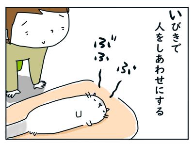 20191125_02