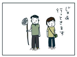 20180805_01