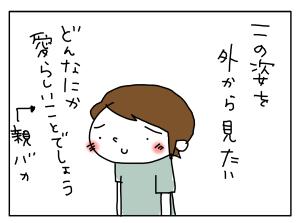 20170825_02