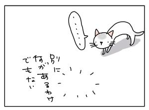 猫と一緒-20120404_07
