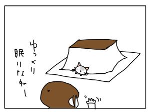 20170405_06