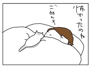 猫と一緒-20110412_11