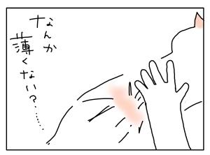 20150623_02