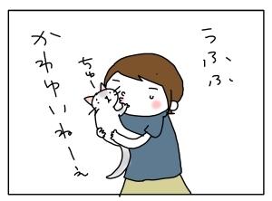 猫と一緒-20110711_03