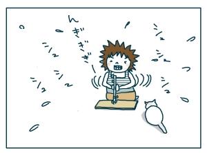 猫と一緒-20090130-16