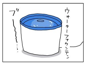 20150617_04