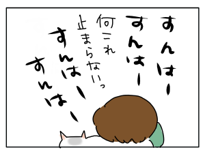 20180218_06