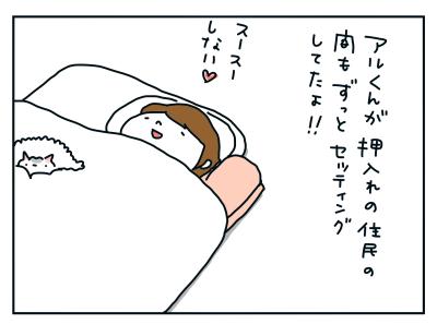 20201230_07