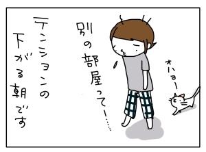 猫と一緒-20110727_06