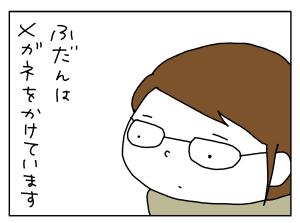 20170219_01