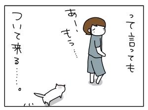 20140929_07