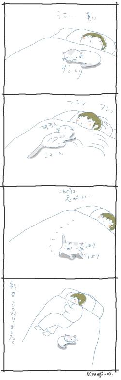 猫と一緒-20070129