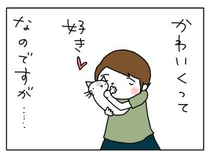 20140604_02
