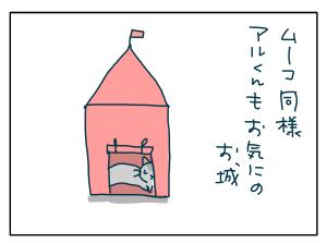 20180521_01