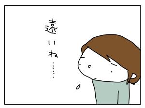 20171015_03