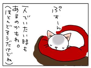 20171015_04