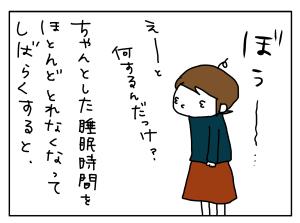 20170407_01