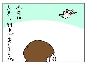 20161230_01