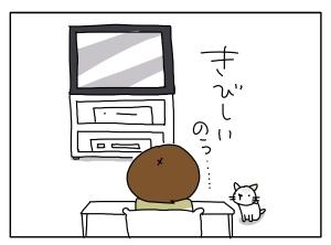 猫と一緒-20100830_12