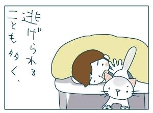 猫と一緒-20091219_10