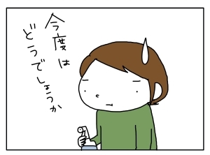 猫と一緒-20131126_05