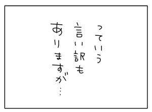 20150831_06