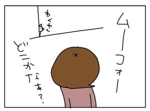 猫と一緒-20130509_01