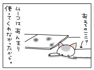 20160906_03