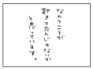 20170407_10