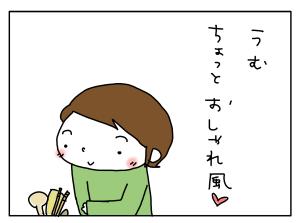 20171006_02