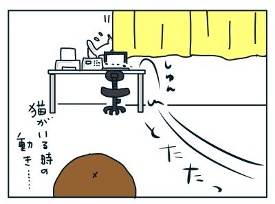 20190728_04
