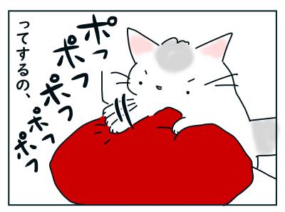 20190927_03