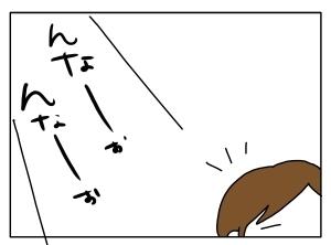 20140625_01