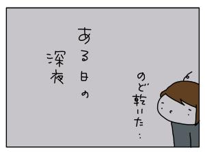 20170430_04