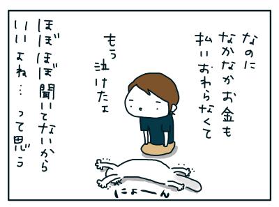 20180925_07