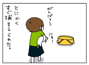 20160816_03
