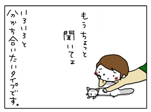 20170526_05